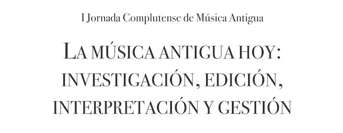 La OBS en la I Jornada de Música Antigua de la Universidad Complutense de Madrid
